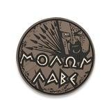 Maxpedition - Molon Labe