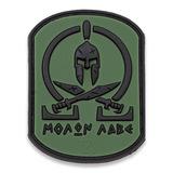 Defcon 5 - Molon Labe Spartan Forest