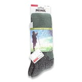 Meindl - Jagd Long sock