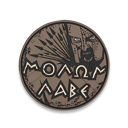 Maxpedition Molon Labe 补丁 MOLBA